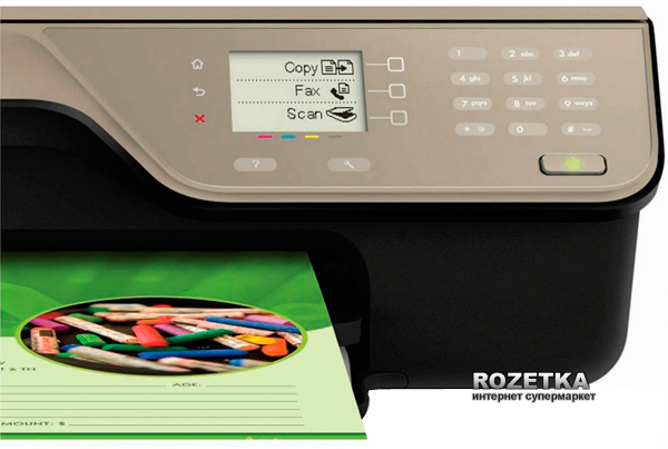 скачать Hp Deskjet Ink Advantage 4615 драйвер - фото 10