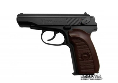 Umarex Makarov Ultra Blowback (5.8137)