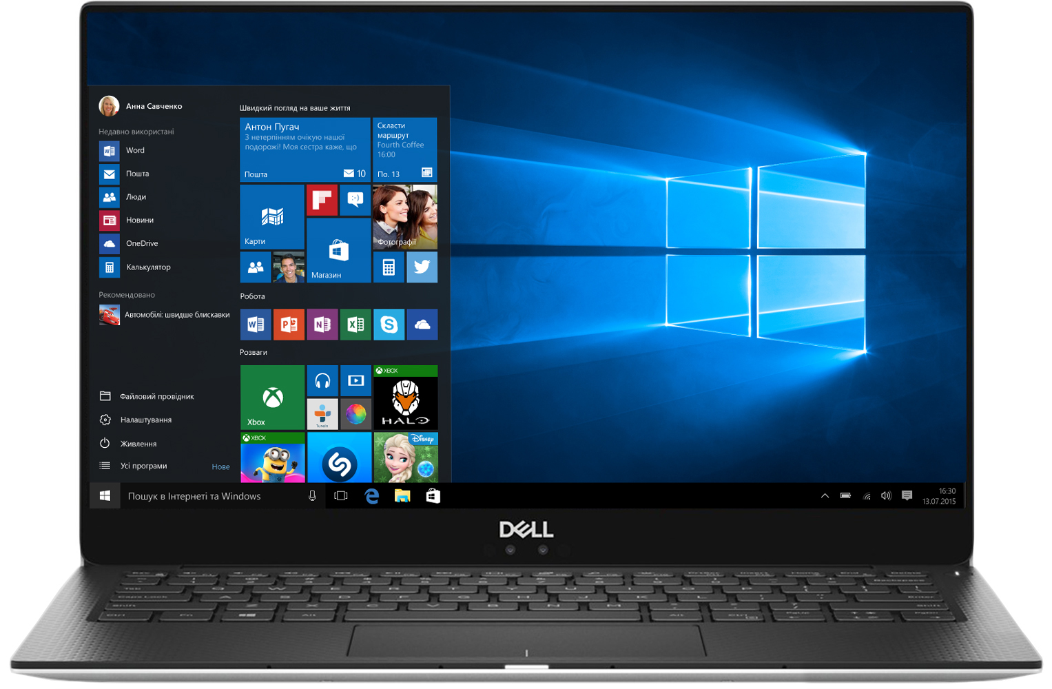 Ноутбук Dell XPS 13 9370 (X3F78S2W-119) Silver Image