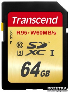 Transcend SDXC 64GB Class 10 UHS-I U3 Ultimate (TS64GSDU3)