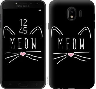 Чехол EndorPhone на Samsung Galaxy J4 2018 Kitty (3677u-1487)