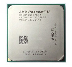 Процессор AMD Phenom II X2 B59 (Socket AM3) Tray (HDXB59WFK2DGM) из разборки