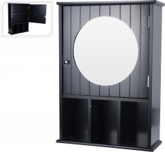 Полка Bathroom solutions 56х40х15 см (784500010)