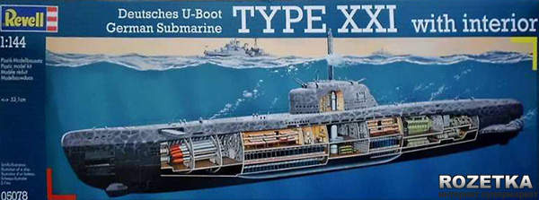 1 144 revell u boat xxi type for Interieur u boat