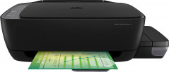HP Ink Tank 410 with Wi-Fi (Z6Z95A)