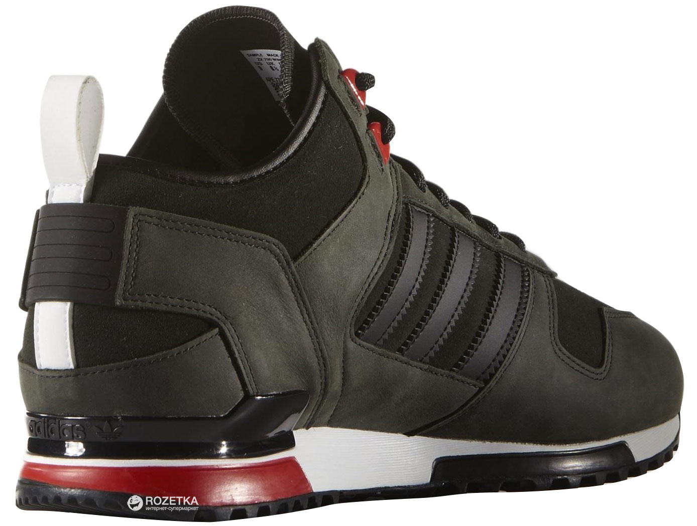 211f3ce368e6d ... italy adidas b35232 zx700 winter cp 42 9 267 28932 be016 ...