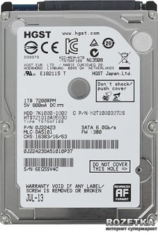Жесткий диск Hitachi (HGST) Travelstar 7K1000 1TB 7200rpm 32МB HTS721010A9E630_0J22423 2.5 SATAIII