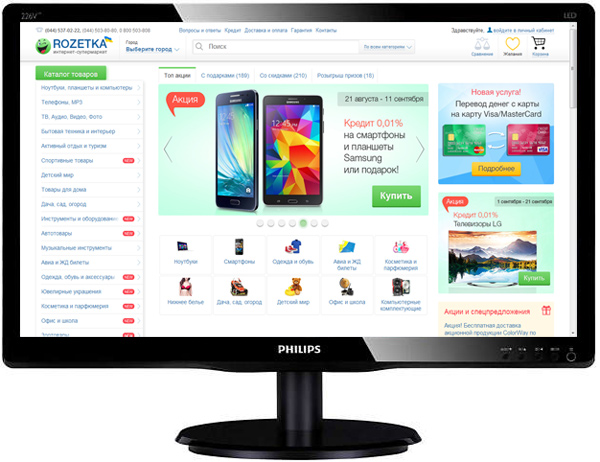 PHILIPS 226V4LAB00 LCD MONITOR DRIVER