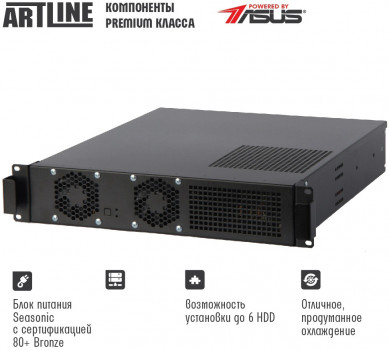 Сервер ARTLINE Business R19 (R19v12)