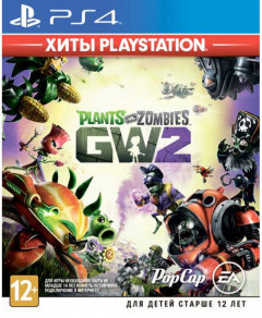 Plants vs. Zombies: Garden Warfare 2 (Хиты PlayStation) (PS4, русские субтитры)