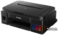 Canon PIXMA G3400 with Wi-Fi (0630C009) + USB cable