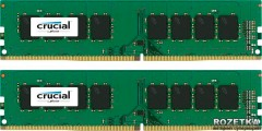 Оперативная память Crucial Micron DDR4-2133 16384MB PC4-17000 (Kit of 2x8192) (CT2K8G4DFD8213)