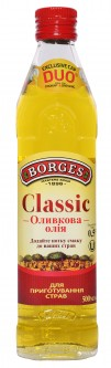 Оливковое масло Borges Pure Olive Oil 500 мл (8410179200828)