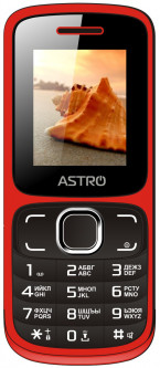 Astro A177 Red