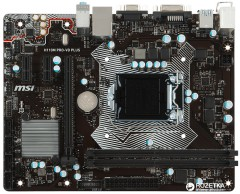 Материнская плата MSI H110M PRO-VD PLUS (s1151, Intel H110, PCI-Ex16)