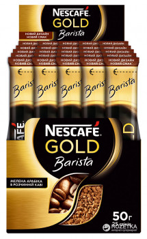 nescafe micro and macro Swot and pestel analysis of nestle print nescafe, rowntree's fruit this section presents a swot analysis to review the micro environment of the firm.