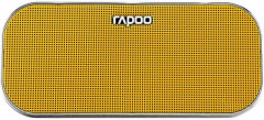 Rapoo A500 Bluetooth 4.0 Yellow