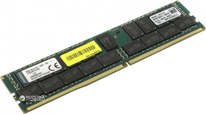Память Kingston DDR4-2400 32768MB PC4-19200 ValueRAM ECC Registered (KVR24R17D4/32)