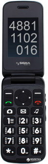 Sigma mobile Comfort 50 Shell Duo Black