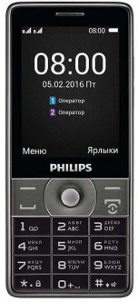 Philips Xenium E570 Dual SIM Black