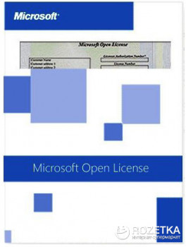 Офісний додаток Microsoft Project Online Essentials Open ShrdSvr Single-Russian SubsVL OPEN NL Annual Qualified (3PP-00003)