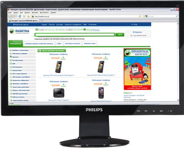 Philips 222EL1SB/00 Monitor Drivers Windows XP