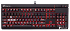 Клавиатура проводная Corsair Strafe Cherry MX Brown USB Black (CH-9000092-NA)