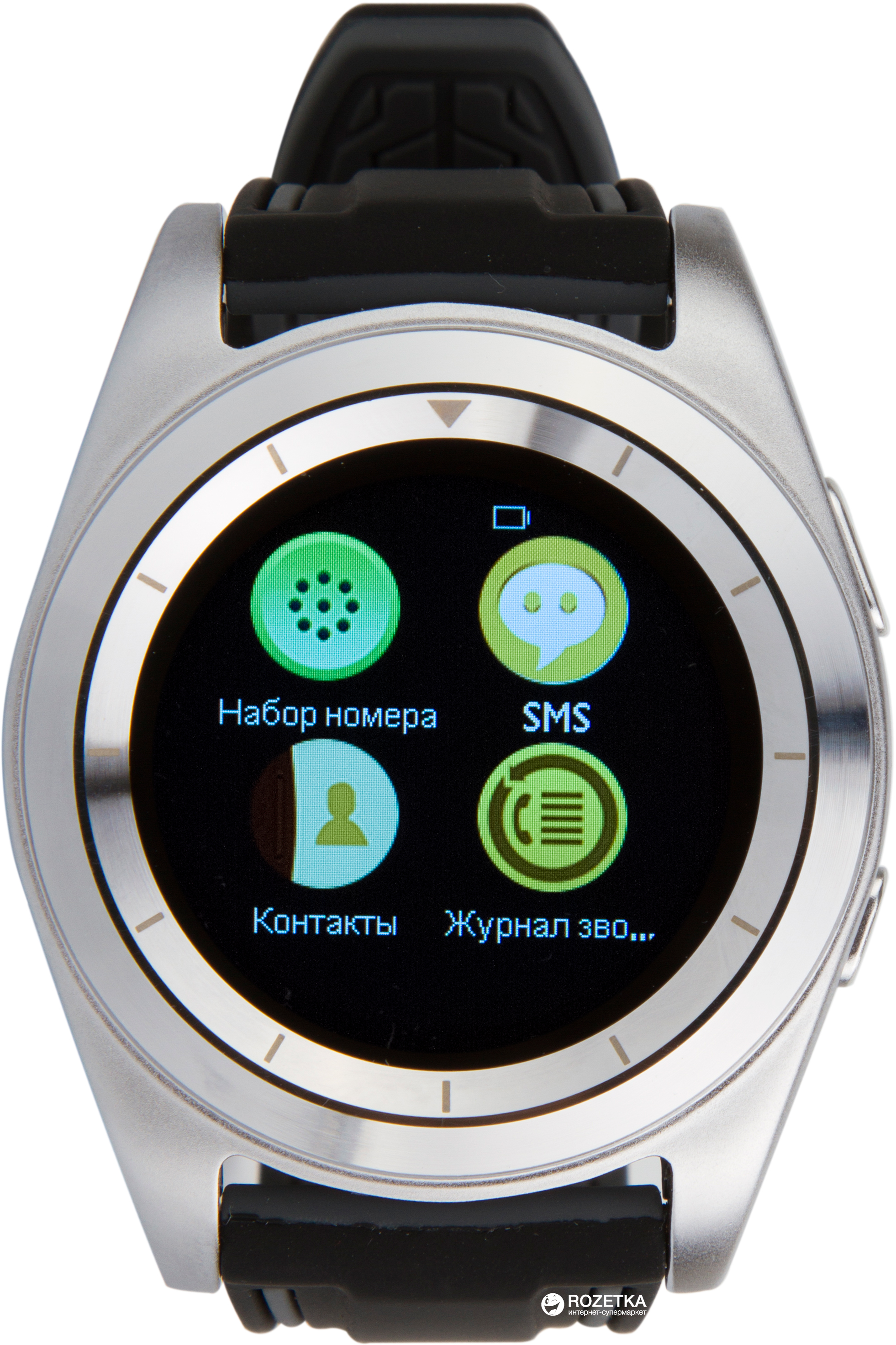 Atrix Smart Watch D05 Metal e8f75162c2850