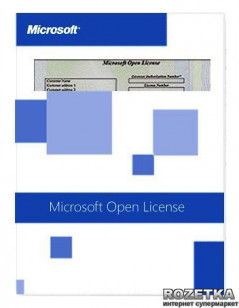 Microsoft Skype for Business Server 2015 Russian OLP NL Academic (5HU-00341)