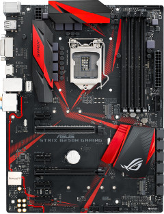 Материнская плата Asus Strix B250H Gaming (s1151, Intel B250, PCI-Ex16)