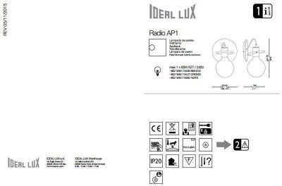 Бра Ideal Lux RADIO AP1 NERO (119502)
