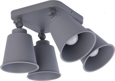 Спот TK Lighting 2640 KIM GRAY