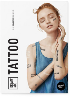Временные тату TATTon.me Dream&Do Tattoos (DDT)