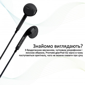 Навушники Promate gearPod-iS2 Black (gearpod-is2.black)