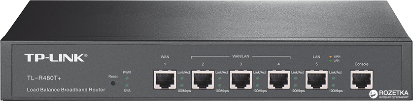 Маршрутизатор TP-LINK TL-R480T+
