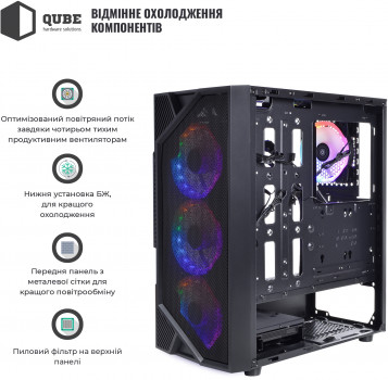 Корпус QUBE Strike Black (STRIKE_F5NU3)