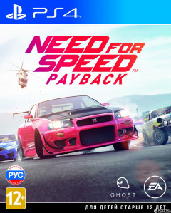 Need for Speed Payback (PS4, русская версия)