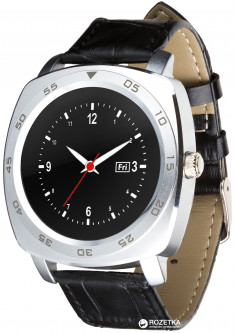 Смарт-часы Atrix Smart Watch B3 Silver