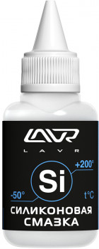 Силіконове мастило LAVR Silicon grease 40 мл (Ln1539)
