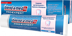 Зубная паста Blend-a-med Sensitive &Whitening 100 мл (4015400880097)