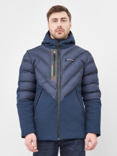 Куртка Geographical Norway BEIHONG MEN 007 WR004H/GN XXL Navy (3543115200981)