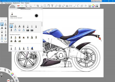 Autodesk SketchBook Pro 2021 Commercial New Single-user ELD 3-Year Subscription (електронна ліцензія) (871M1-WW3832-L610)