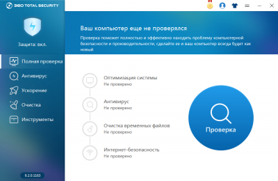 360 Total Security Business Advanced 1 рік 5-19 ПК