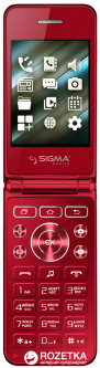Sigma mobile X-Style 28 Flip Red