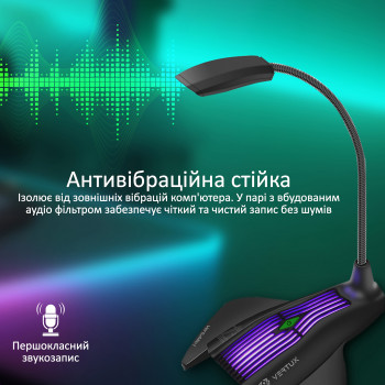 Мікрофон Vertux VertuMic-1 LED, USB Black (vertumic-1.black)