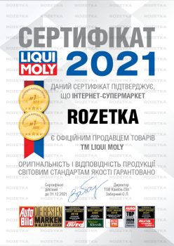 Моторна олива Liqui Moly Synthoil High Tech 5W-40 5 л (1925)