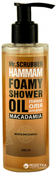Масло для душа Mr.Scrubber Hammam foamy Shower Oil для всех типов кожи 200 мл (4820200230320)