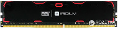 Оперативная память Goodram DDR4-2133 8192MB PC4-17000 Iridium Black (IR-2133D464L15S/8G)