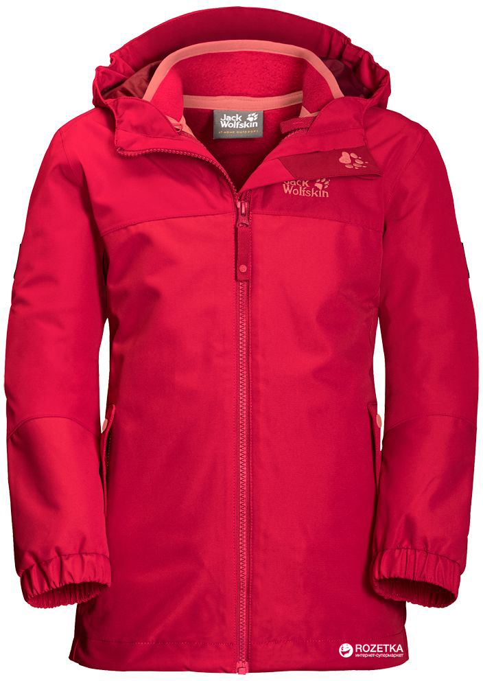 incredible prices newest collection buy best Куртка Jack Wolfskin G Iceland 3In1 Jkt 1605263-2200 116 (4055001637782)