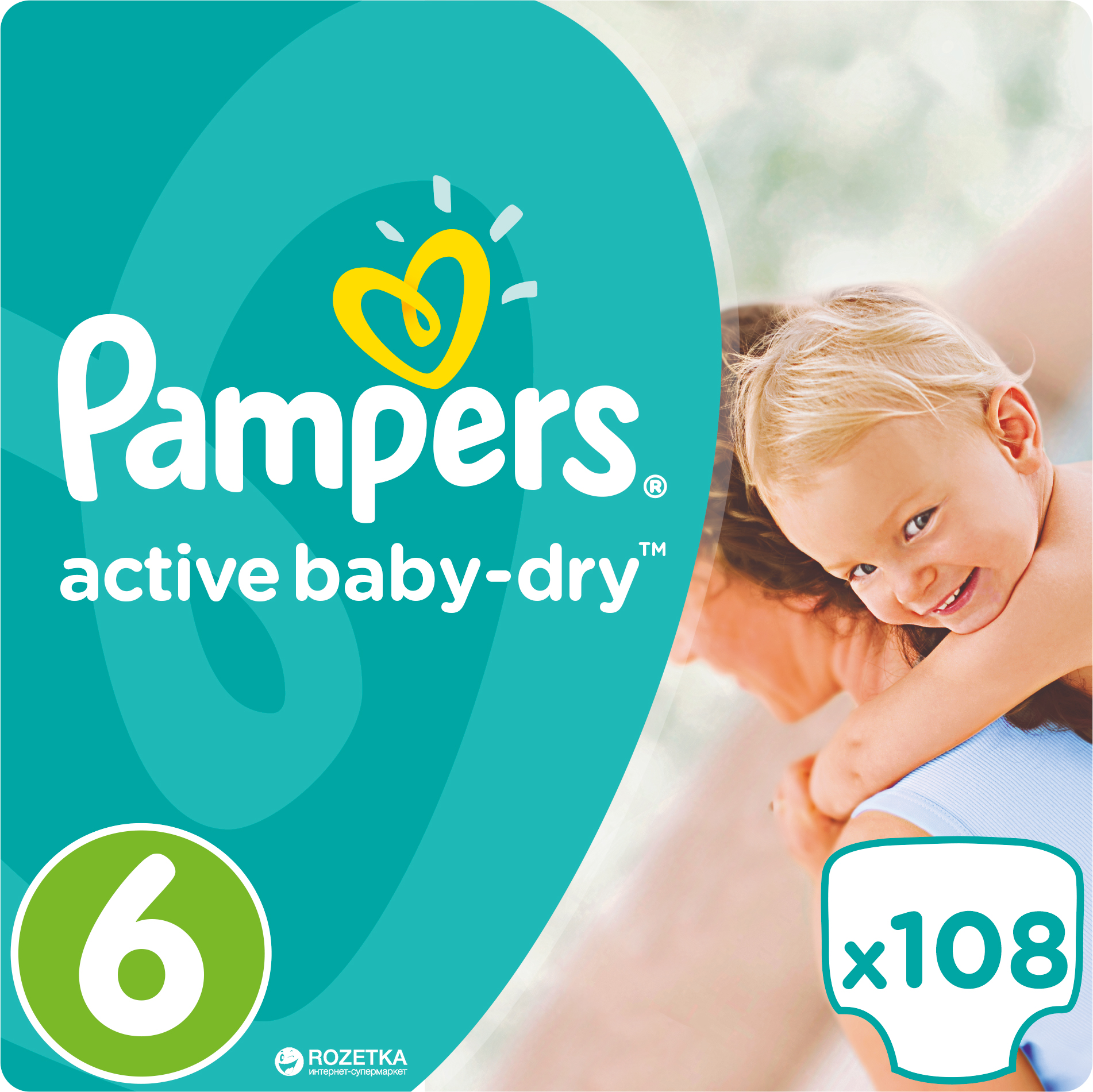 62bfb00eb827 Подгузники Pampers Active Baby-Dry 6 Extra Large 15+ кг 108 шт  (4015400244868